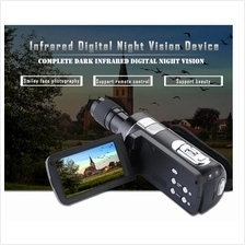 24MP Digital Night Vision Infrared Camera 10X(WP-IR24MP)