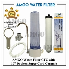 AMGO Authentic Doulton SuperCarb Ceramic Water Filter Full Set