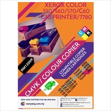 Xerox Color 550,560,570 Printer 7780 COLOUR COPIER TONER CARTRIDE