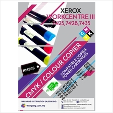 Xerox WorkCentre III 7425,7428,7435  COLOUR COPIER TONER CARTRIDGE