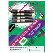 Xerox WorkCentre IV 7525,7530 COLOUR COPIER TONER CARTRIDGE