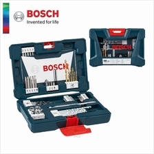 Bosch 48pcs V-Line Titanium Set For Drilling  & Screwdriver (with Magnetic Rod)