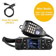 [From USA]AnyTone AT-778UV Mobile Radio Dual Band VHF/UHF Car Radio 25W Amateu