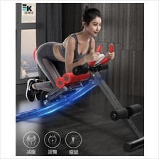 ADKING 4IN1 Home Abdominal Fitness Equipment (1 month pre-order)