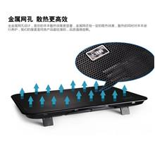 Portable Computer Ultra-Slim Quiet Notebook Cooler Cooling Pad Stand