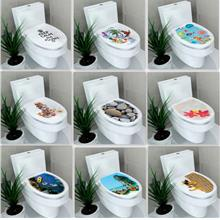 Waterproof 3d toilet sticker home decoration bathroom wall decal livin