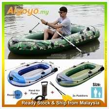 Intime 200 2 Person Swimming Fishing Inflatable Boat + Paddles + Pump / Kayak