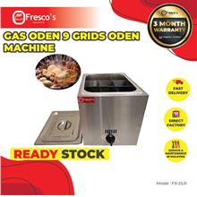 Gas Oden 9 Grids Oden Machine