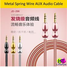 Gold Plated Metal Spring Wire 3.5mm Jack AUX Audio Cable, 1 Meter