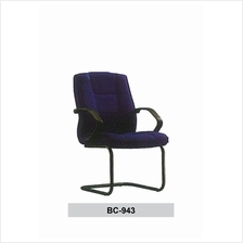 Titania Basic Seating / Visitor Chair / Leather Seating / Office Chair