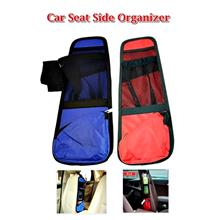 Multifunction Car Seat Side Organizer Hanging Stowing Pocket Carriage Bag
