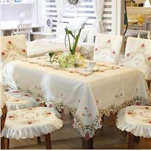 "Dinner Table Set (90x60"" fabric tablecloth.6-8 seats cushion & cover)"