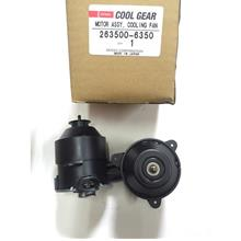 RADIATOR FAN MOTOR FOR WAJA/KELISA/KENARI (DENSO)