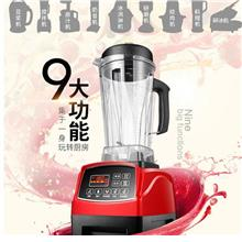 SANDE SD-PB101 Touch Panel Display, High Power Blender