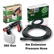 BOSCH 360 DEGREE DEGREE GUN BUNDLE WITH 6M EXTENSION HOSE