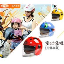 AD Children Motorcycle Helmet for Boys Girls (705)