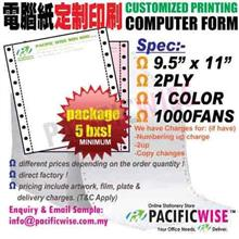 CUSTOMIZED PRINTING Computer Form 9.5' x 11' 2ply 1color@5bxs!