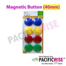FuQiang Magnetic Button (40mm)