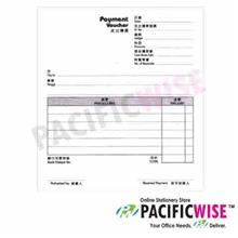 Payment Voucher 2 ply NCR (25sets)