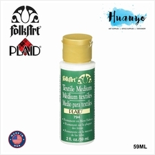 Plaid Folk Art Acrylic Colour Fabric Textile Medium (59ml)