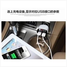 2 Pod Car Dual USB charger with Car Battery Voltage LED Display