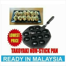 Takoyaki Japanese 12 Holes Pan (Non-Stick Pan)