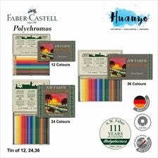 Faber-Castell Polychromos 111th Anniversary Limited Edition Colour Pen