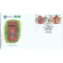 MFDC-20191009 M'SIA 2019 WORLD POST DAY FIRST DAY COVER