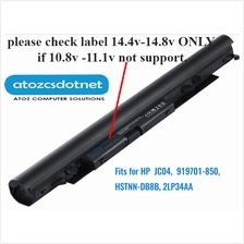 Hp Pavilion 14-BS BS100 BS500 BS700 BW Battery