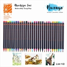 Akashiya Sai Japan Artist Water Colour Drawing Calligraphy Fude Brush