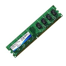 USED Mix Branded 2GB DDR2 DIMM 533/667/800MHz Desktop PC RAM
