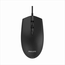 Philips Wired Mouse - SPK7204)