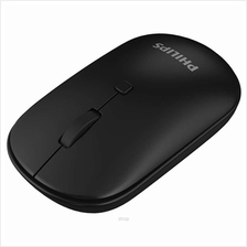Philips Wireless Mouse - SPK7403)
