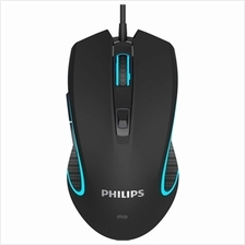 Philips Wired Gaming Mouse - SPK9413)