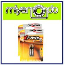 2 x Ansmann X-Power AAAA Battery For Headset Stylus Pen Health Device