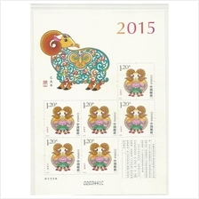 CH2015-1S CHINA 2015 YEAR OF THE GOAT MINI SHEETLET