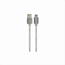 STARLO NYLON MICRO USB LIGHTNING DATA CABLE (GREY)