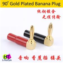 L Shape Gold Plated Banana Plug Speakers Connector ( 2pcs/Set )