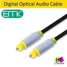EMK Digital Optical Audio Cable ( 2 Meter/3 Meter )