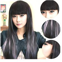 Long straight wig highlight light pink vx25 /ready stock/ rambut palsu