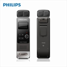 PHILIPS VTR7100 Digital Voice Recorder with 4 strong Microphone