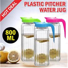 Plastic Water Jug Lid Pitcher Kitchen Serveware Iced Tea Juice 800ML