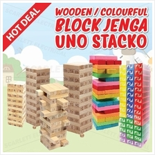 Wooden Colourful Block Jenga Uno Stacko Stacking Games Tower Building
