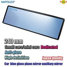 Car 240mm Vehicle-mounted blue Plane large-field view glasses mirror