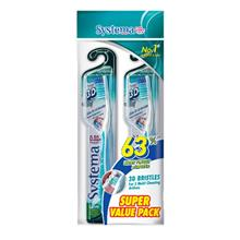 SYSTEMA Super Value Pack 3D Clean Toothbrush 2s