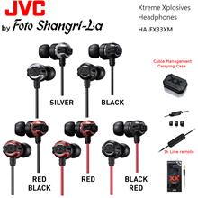 JVC HA-FX33XM XX Series XTREME XPLOSIVES Headphones with remote  & mic