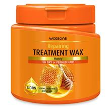 WATSONS Honey Treatment Wax 500ml