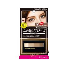 KISS ME Heavy Rotation Powder Eyebrow 02 Natural Brown 1s
