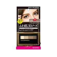 KISS ME Heavy Rotation Powder Eyebrow 03 Ash Brown 1s