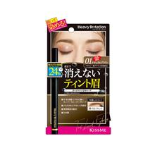 KISS ME Heavy Rotation Tint Eyebrow 01 Natural Brown 1s